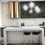 фото Интерьер современной кухни 21.01.2019 №308 - modern kitchen - design-foto.ru