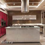 фото Интерьер современной кухни 21.01.2019 №318 - modern kitchen - design-foto.ru