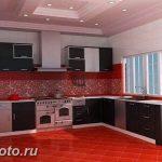 фото Интерьер современной кухни 21.01.2019 №320 - modern kitchen - design-foto.ru