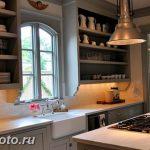 фото Интерьер современной кухни 21.01.2019 №321 - modern kitchen - design-foto.ru