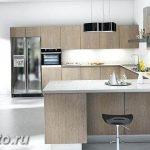 фото Интерьер современной кухни 21.01.2019 №329 - modern kitchen - design-foto.ru