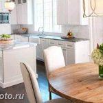 фото Интерьер современной кухни 21.01.2019 №344 - modern kitchen - design-foto.ru