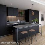 фото Интерьер современной кухни 21.01.2019 №349 - modern kitchen - design-foto.ru