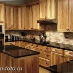 фото Интерьер современной кухни 21.01.2019 №356 - modern kitchen - design-foto.ru