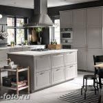 фото Интерьер современной кухни 21.01.2019 №376 - modern kitchen - design-foto.ru