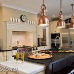 фото Интерьер современной кухни 21.01.2019 №382 - modern kitchen - design-foto.ru