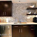 фото Интерьер современной кухни 21.01.2019 №385 - modern kitchen - design-foto.ru