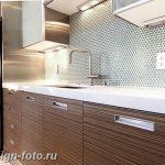 фото Интерьер современной кухни 21.01.2019 №391 - modern kitchen - design-foto.ru