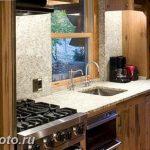 фото Интерьер современной кухни 21.01.2019 №394 - modern kitchen - design-foto.ru