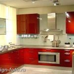 фото Интерьер современной кухни 21.01.2019 №416 - modern kitchen - design-foto.ru