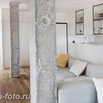 фото Колонны в интерьере 20012019 №002 - photo Columns in the interior - design-foto.ru