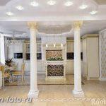 фото Колонны в интерьере 20012019 №009 - photo Columns in the interior - design-foto.ru