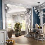 фото Колонны в интерьере 20012019 №010 - photo Columns in the interior - design-foto.ru