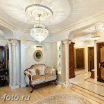 фото Колонны в интерьере 20012019 №012 - photo Columns in the interior - design-foto.ru