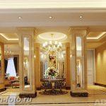 фото Колонны в интерьере 20012019 №015 - photo Columns in the interior - design-foto.ru