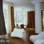 фото Колонны в интерьере 20012019 №016 - photo Columns in the interior - design-foto.ru