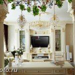 фото Колонны в интерьере 20012019 №023 - photo Columns in the interior - design-foto.ru