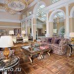 фото Колонны в интерьере 20012019 №027 - photo Columns in the interior - design-foto.ru