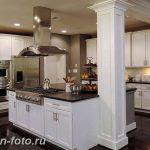 фото Колонны в интерьере 20012019 №028 - photo Columns in the interior - design-foto.ru