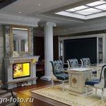 фото Колонны в интерьере 20012019 №031 - photo Columns in the interior - design-foto.ru