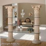 фото Колонны в интерьере 20012019 №035 - photo Columns in the interior - design-foto.ru