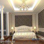 фото Колонны в интерьере 20012019 №047 - photo Columns in the interior - design-foto.ru