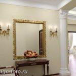 фото Колонны в интерьере 20012019 №055 - photo Columns in the interior - design-foto.ru