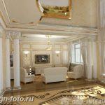 фото Колонны в интерьере 20012019 №057 - photo Columns in the interior - design-foto.ru