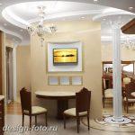 фото Колонны в интерьере 20012019 №074 - photo Columns in the interior - design-foto.ru