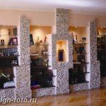 фото Колонны в интерьере 20012019 №075 - photo Columns in the interior - design-foto.ru
