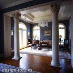 фото Колонны в интерьере 20012019 №076 - photo Columns in the interior - design-foto.ru