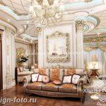 фото Колонны в интерьере 20012019 №080 - photo Columns in the interior - design-foto.ru