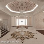 фото Колонны в интерьере 20012019 №087 - photo Columns in the interior - design-foto.ru