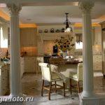 фото Колонны в интерьере 20012019 №094 - photo Columns in the interior - design-foto.ru