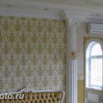 фото Колонны в интерьере 20012019 №095 - photo Columns in the interior - design-foto.ru