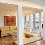 фото Колонны в интерьере 20012019 №097 - photo Columns in the interior - design-foto.ru