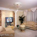 фото Колонны в интерьере 20012019 №102 - photo Columns in the interior - design-foto.ru