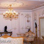 фото Колонны в интерьере 20012019 №104 - photo Columns in the interior - design-foto.ru