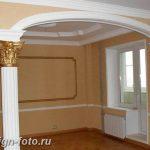 фото Колонны в интерьере 20012019 №106 - photo Columns in the interior - design-foto.ru