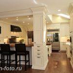фото Колонны в интерьере 20012019 №114 - photo Columns in the interior - design-foto.ru