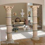 фото Колонны в интерьере 20012019 №131 - photo Columns in the interior - design-foto.ru