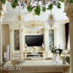 фото Колонны в интерьере 20012019 №133 - photo Columns in the interior - design-foto.ru
