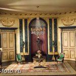 фото Колонны в интерьере 20012019 №150 - photo Columns in the interior - design-foto.ru