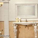 фото Колонны в интерьере 20012019 №155 - photo Columns in the interior - design-foto.ru
