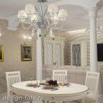фото Колонны в интерьере 20012019 №158 - photo Columns in the interior - design-foto.ru