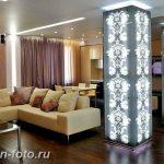 фото Колонны в интерьере 20012019 №172 - photo Columns in the interior - design-foto.ru