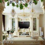 фото Колонны в интерьере 20012019 №188 - photo Columns in the interior - design-foto.ru