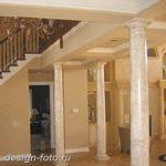 фото Колонны в интерьере 20012019 №207 - photo Columns in the interior - design-foto.ru