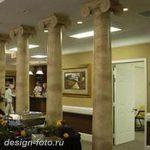 фото Колонны в интерьере 20012019 №217 - photo Columns in the interior - design-foto.ru