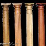 фото Колонны в интерьере 20012019 №258 - photo Columns in the interior - design-foto.ru